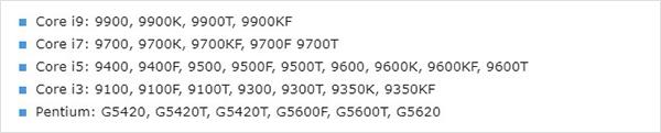 модели процессоров 9 поколения которые подходят для сокета 1151v2