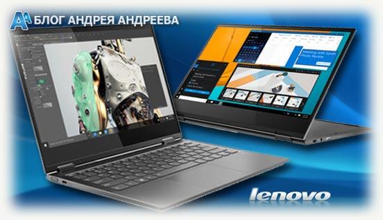 Трансформер ноутбук C630