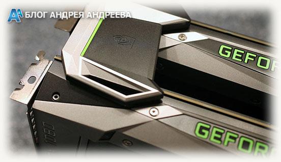 Видеокарты с логотипами GeForce