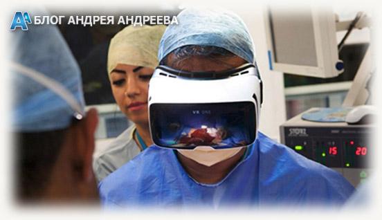 VR-очки с графической картой в медицине