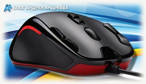 Мышка с дополнительными клавишами