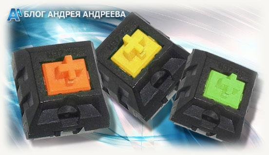 3 механических переключателя Razer