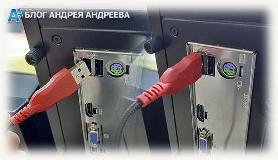 Вид разъема у USB клавиатуры и подключенный в порт