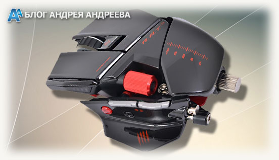 Мышка Mad Catz R.A.T.9 Wireless Gaming