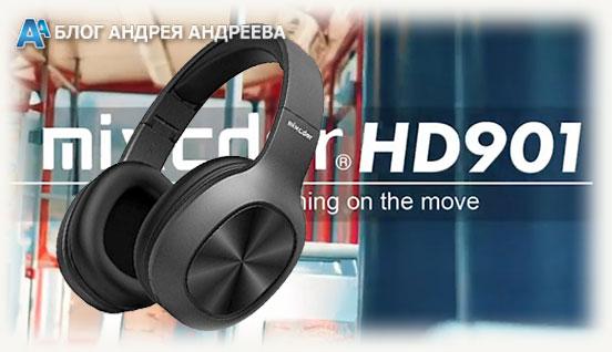Mixcder HD901