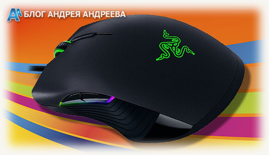 Модель мыши RAZER DeathAdder Elite