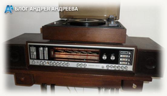 модель радиола мелодия 104