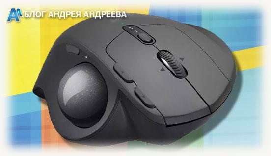 Мышка с шариком сбоку от основных клавиш