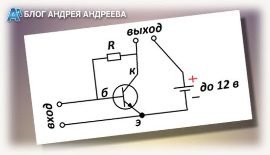 Схема простейшего усилителя для акустической системы