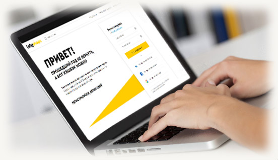 Главная страничка сервиса на экране ноутбука