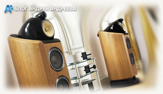 hi-fi-акустика высокого уровня