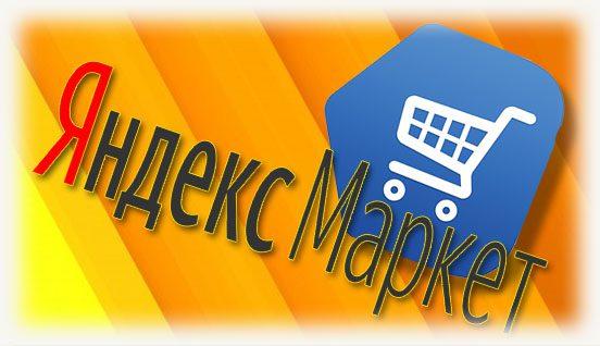 Логотип и название сервиса