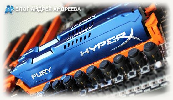 hyperx-ozu