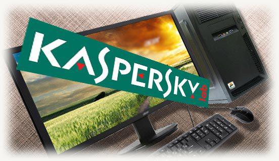 Компьютер с эмблемой касперского