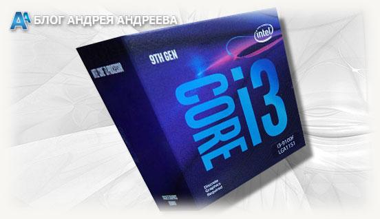 Коробочка с CPU внутри core i3