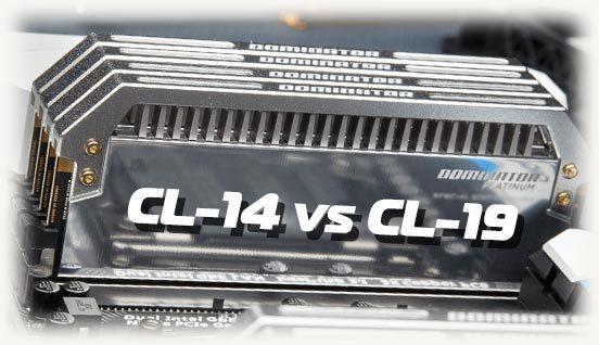 Лучше cl-14 или cl-19
