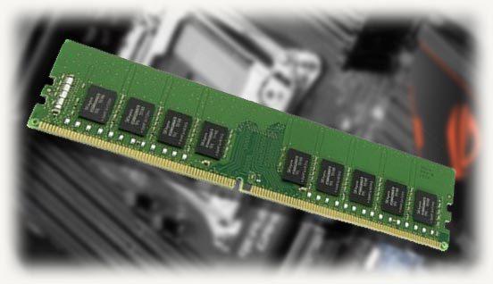 память с поддержкой ECC
