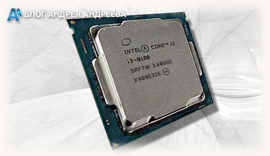 Процессор intel девятого поколения 9100