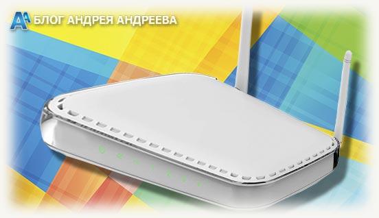 Беспроводной wi-fi белого цвета
