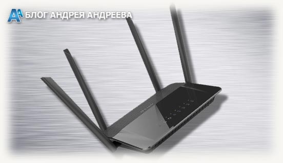 D-Link AC1200 Dual-Band