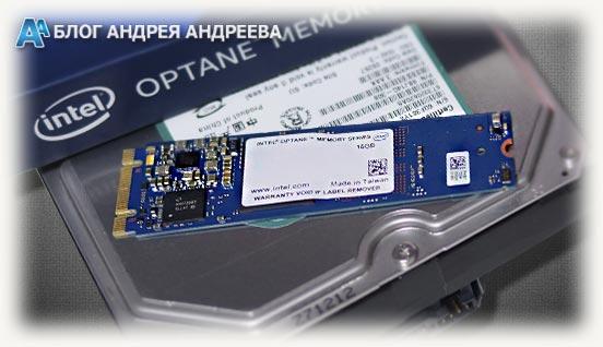 Кэш память optane лежит на HDD