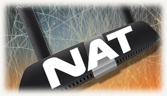 Nat функция в роутере