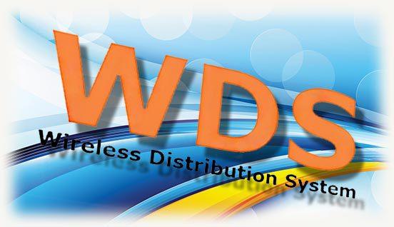 Режим WDS