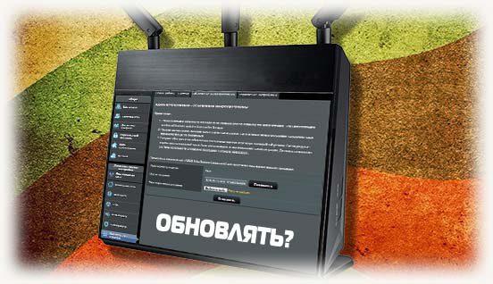 роутер с программным интерфейсом