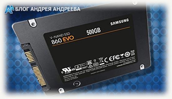 CCL диск 500 гб