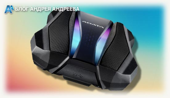 Внешний HDD с RGB подсветкой ADATA
