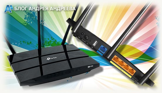 Маршрутизатор TP‐LINK Archer C7