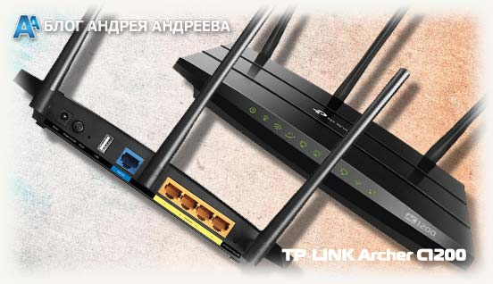 TP‐LINK Archer C1200