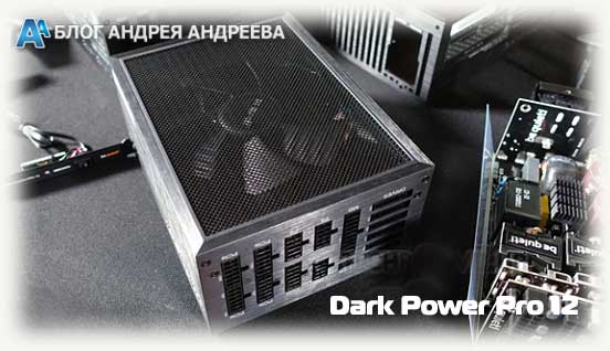 Dark Power Pro 12