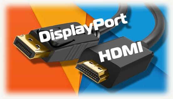 Сравнение HDMI и DisplayPort
