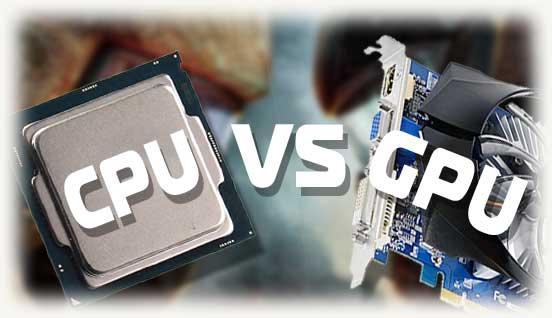 CPU против GPU для игр