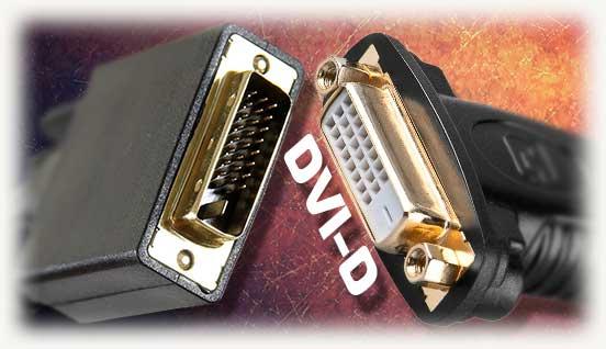 Вилка и разъем DVI-D