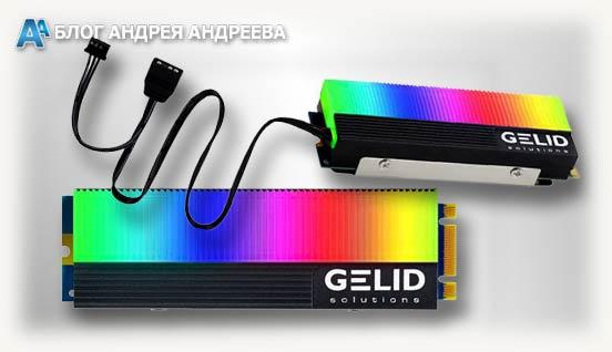 Вид сверху и с подключенными кабелями охлаждение GLINT