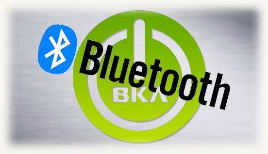 Вкл Bluetooth