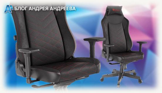 Крупный план плюс общий вид кресла