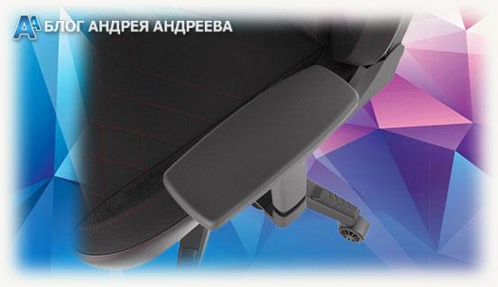 Вид ручки стула Genesis Nitro 890