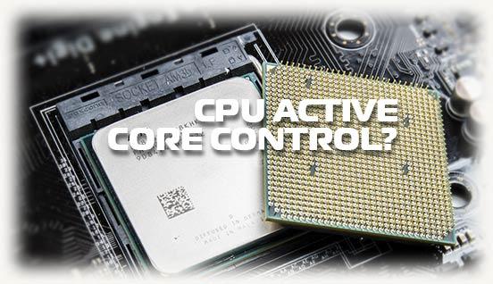 Что такое CPU Active Core Control