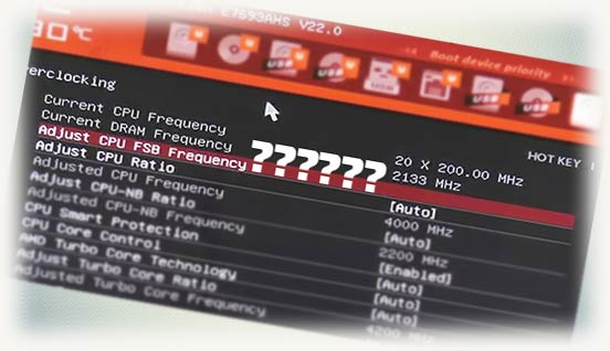 Что такое Adjust CPU FSB Frequency