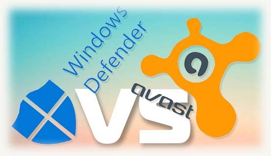 Avast vs защитник в Windows