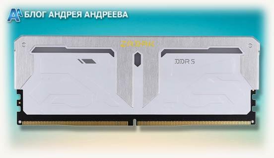 DDR5 от ZADAK вид сбоку