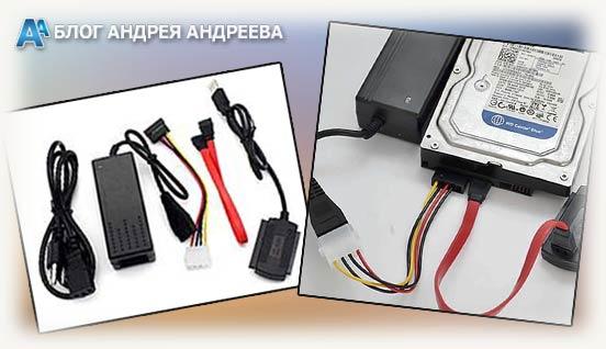 Комплект кабелей и доп питания для подключения 3.5 через usb