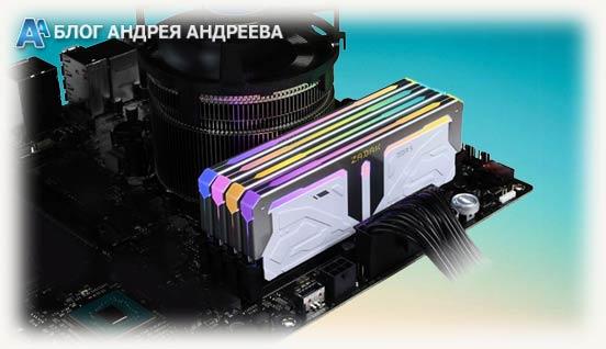 На материнской плате DDR5 SPARK от ZADAK