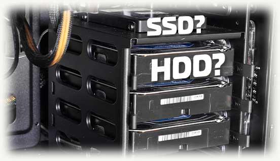 SSD и HDD внутри системного блока
